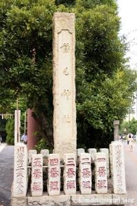 稲毛神社(川崎区宮本町)20