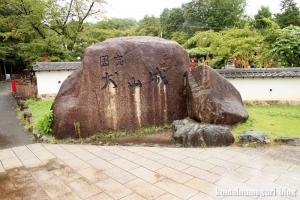 犬山城(愛知県犬山市犬山北古券)2