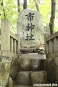 針綱神社(愛知県犬山市犬山北古券)13