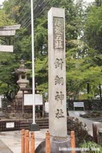 針綱神社(愛知県犬山市犬山北古券)15