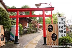 三光稲荷神社(愛知県犬山市犬山北古券)1