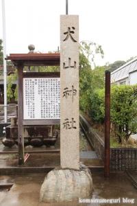 犬山神社(愛知県犬山市犬山北古券)2