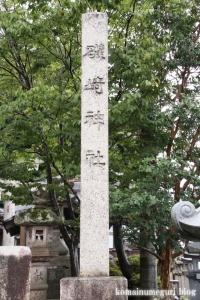 磯崎神社(滋賀県米原市磯)2