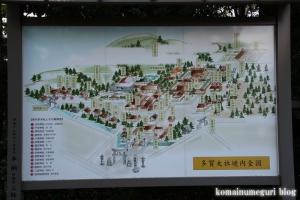 多賀大社(滋賀県犬上郡多賀町大字多賀)14