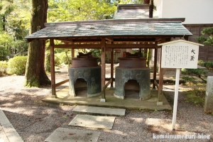 多賀大社(滋賀県犬上郡多賀町大字多賀)63