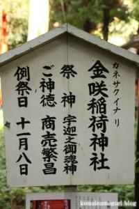 多賀大社(滋賀県犬上郡多賀町大字多賀)37