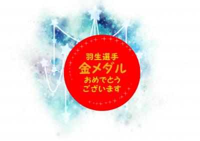 驥代Γ繝€繝ォ_convert_20140215064411