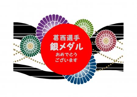 闡幄・ソ驕ク謇祇convert_20140216052606