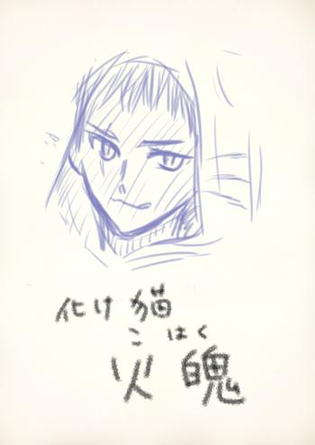 轣ォ鬲Юconvert_20140823011628