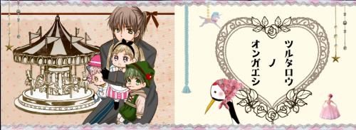 arisu_convert_20140405062844.png