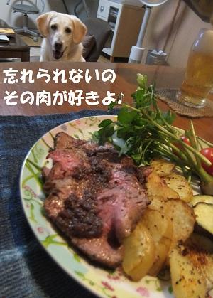 ローストビーフ②