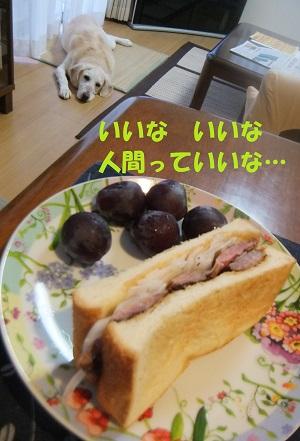 ローストビーフ③