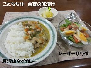 DSCF4677.jpg