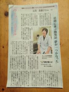 blog_2014_04_27_1.jpg