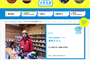 blog_2014_07_26_1.jpg