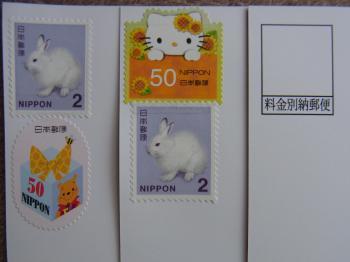 2014.05 2円切手