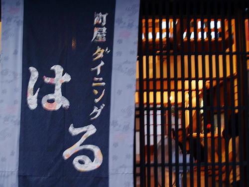 140622_haru.jpg