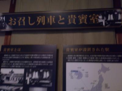 逡晏m・廟convert_20140308162909