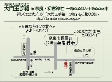 map_20140628144312fb5.jpg