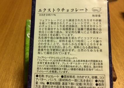 fc2_2014-04-26_21-40-19-781.jpg