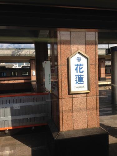 20140816_0.jpg