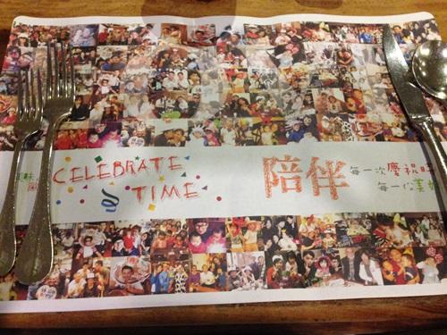20140819_1.jpg