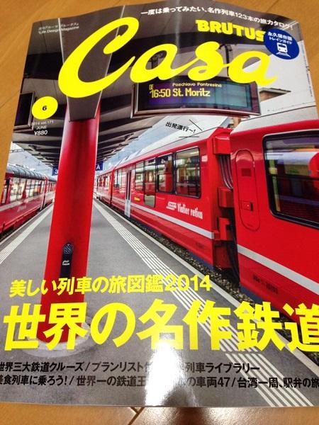 blog20140610_0.jpg
