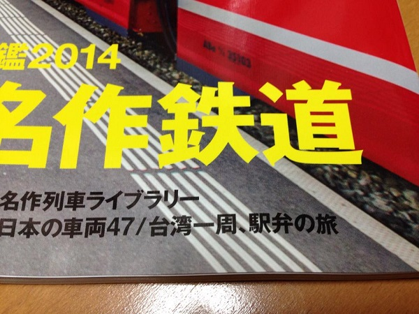 blog20140610_1.jpg