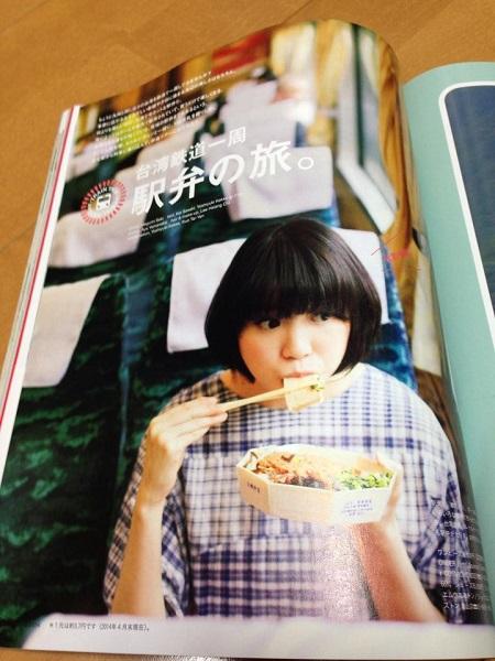 blog20140610_2.jpg