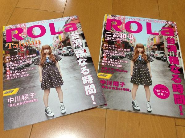 blog20140616_1.jpg