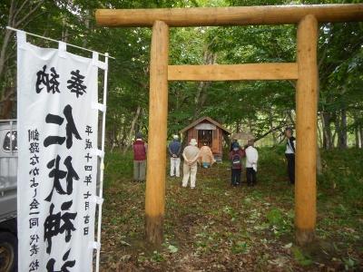 仁伏神社の祭り