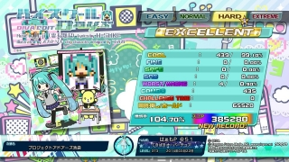 140322_2056_MS_HQ_P_S.jpg