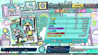 140322_2204_MS_HQ_P_S.jpg