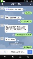 Screenshot_2014-06-27-16-48-48.png