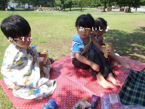 20140712_05.jpg