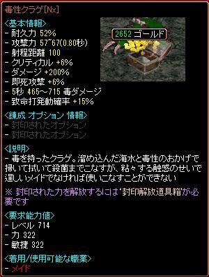 RedStone 14.02.27[03]