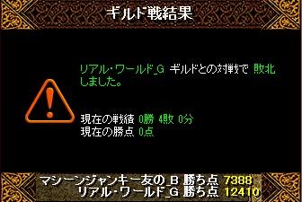 RedStone 14.06.08[10]