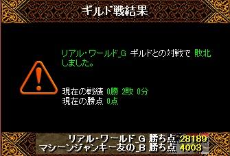 RedStone 14.06.22[13]りあるっけか