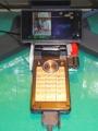 携帯ワンセグ-1