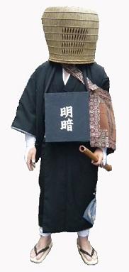 虚無漱石クロニクル1