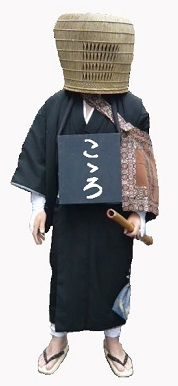 虚無漱石クロニクル2