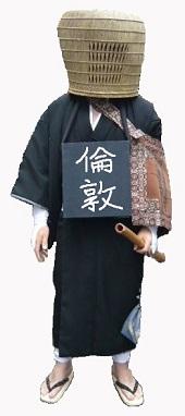 虚無漱石クロニクル9