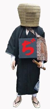 虚無漱石クロニクル6