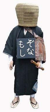 虚無漱石クロニクル7