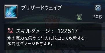 翔龍インウィディア01