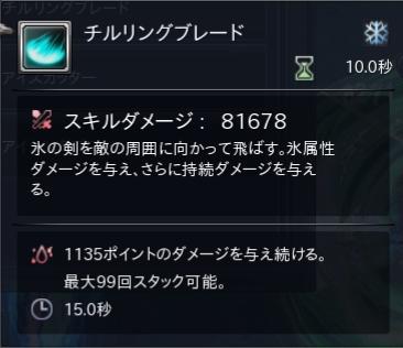 翔龍インウィディア02