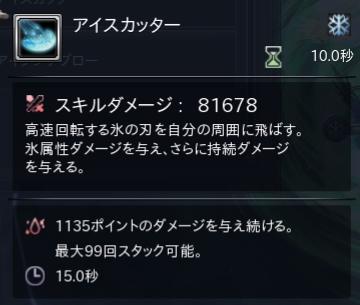 翔龍インウィディア03