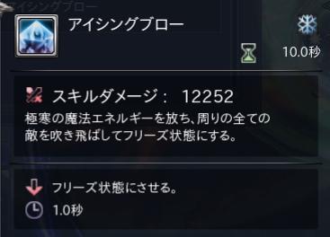 翔龍インウィディア04