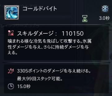 翔龍ミズヒルデ01