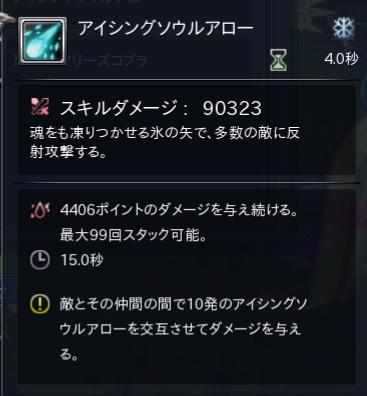 翔龍ミズヒルデ02